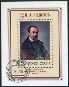Russia 4459,MNH.Michel 4492 Bl.114. Painter Pavel Fedotov,1976.Self-portrait.