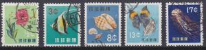 Ryukyu Islands 58-62 used (1960-1961)