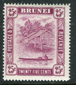 BRUNEI; 1947 early pictorial issue fine Mint hinged 25c. value