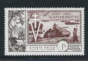 French India C18 1954 10th Liberation single MNH