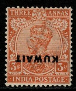KUWAIT SG6var 1923 3a DULL ORANGE WITH OVERPRINT INVERTED MTD MINT