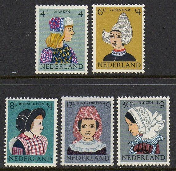 Netherlands 1960 Costumes VF MNH (B348-52)