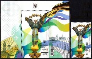UKRAINE 2021-15 History Events Art: Independence - 30. 1v & Souvenir Sheet, MNH