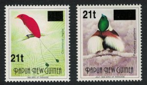 Papua NG Birds of Paradise Small 't' Thick Ovpt '1993' RARR!!! 1995 MNH