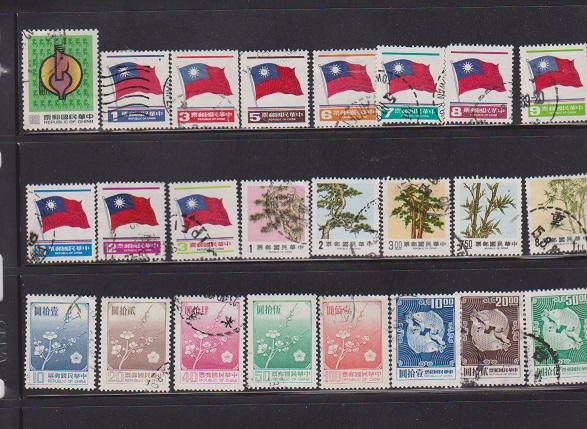 TAIWAN DIFFERENT STAMPS USED (24) LOT#226