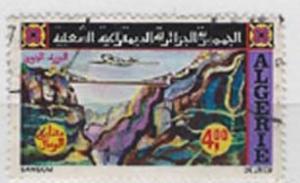 Algeria C18 (U)
