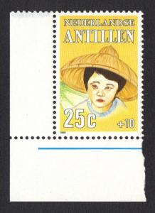 Netherlands Antilles 1985 MNH Child Welfare   25c   #