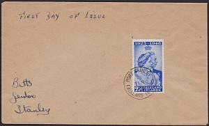 FALKLAND IS 1948 SW 2½d FDC - Port Stanley cds..............................7434