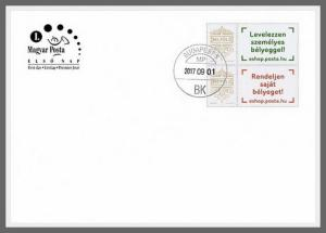 H01 Hungary 2017 Very Own Stamp FDC MNH Postfrisch