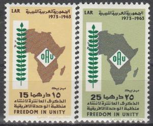 Libya #499-500 MNH F-VF (V4370)