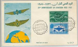 62546 - EGYPT - POSTAL HISTORY - FDC COVER 1957  S. # 408/9  Egyptian Air Force