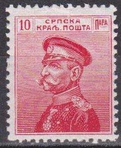 Serbia #113 MNH F-VF   (S9463)