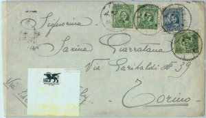 BK0462 - CHINA -  POSTAL HISTORY - COVER from ITALIAN TROOPS 1937 San Marco
