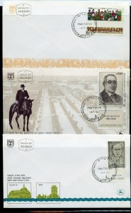 ISRAEL LOT OF 18 1985 FIRST DAY COVERS