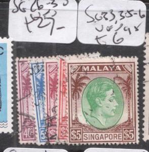 Singapore SG 26-30 VFU (5djc)