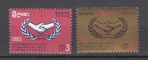 J27844 1965 ceylon set mnh #386-7 ICY emblem