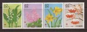 1991 Japan - Sc Z100a - MNH VF - strip of 4 - Flowers