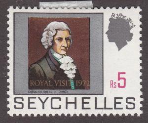 Seychelles 298 ROYAL VISIT 1972