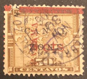 """TangStamps Canal Zone Stamp #14 Used Error One """"PANAMA"""" Overprint"""