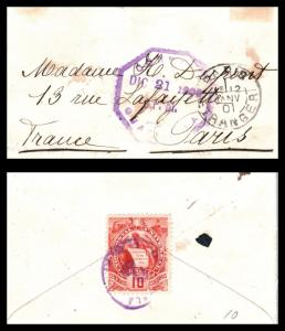 Goldpath: Guatemala cover, 1900, To Paris France, CV23_P13