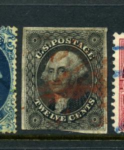 Scott #17 Washington Imperf Used Stamp (Stock #17-11)