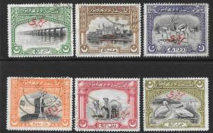 PAKISTAN-BAHAWALPUR SGO1/6 1945 OFFICIAL SET FINE USED