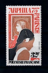 [71623] French Polynesia 1975 Stamp Expo Paris Airmail MNH