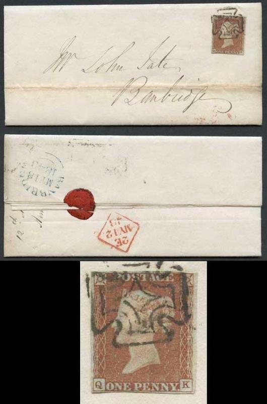 1841 Penny Red (QK) 4 margin (close) Plate 21 on Cover DUBLIN Maltese Cross