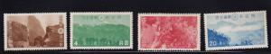Japan Scott # 320 - 323 VF OG never hinged nice color cv $ 30 ! see pic !