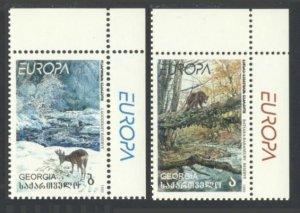 1999 Georgia 312-13+Tab Fauna / Europa Cept 4,00 €