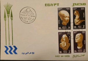 O) 1977 EGYPT, MILE AND COMMEMORATIVE MEDAL, IKHNATON, DAUGHTER, NEFERTITI, IKHN