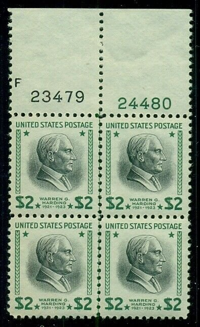 US #833, $2.00 Prexie, Plate No. Block w/scarcer 23479/24480 sequence, NH, VF