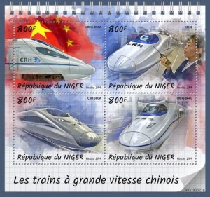 NIGER - 2019 - Chinese High Speed Trains - Perf 4v Sheet - MNH