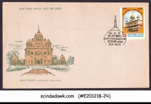 INDIA - 1975 GURUDWARA RAKABGANJ - FDC