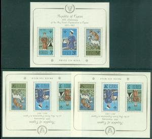 CYPRUS : 1963. Stanley Gibbons #MS231a Boy Scouts. 3 S/S 2 are with Inverted wmk