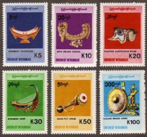 Burma Myanmar #339-44 MNH instruments