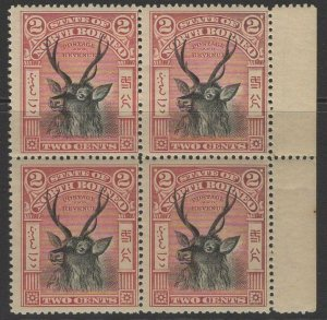 NORTH BORNEO SG94a 1897 2c BLACK & LAKE p14½-15 MNH BLOCK OF 4