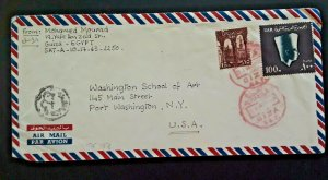 1963 Giza Egypt UAR To Port Washington New York Airmail Cover