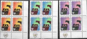 UN-NY # 97-99  UNICEF  Corner Inscription Blocks    (3)  Mint NH