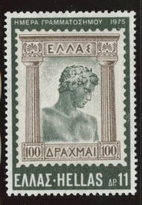 GREECE Scott 1157 MNH** 1975  stamp day