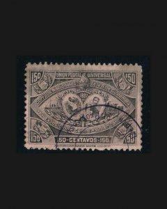 VINTAGE: GUATEMALA 1897 SCOTT # 71 $ 135 LOT # GU7171