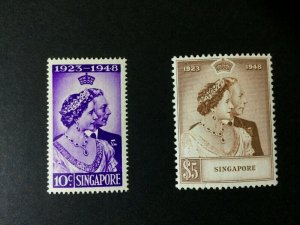 Singapore: 1948, Royal Silver Wedding, Very lightly Hinged Mint