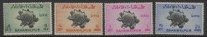 PAKISTAN-BAHAWALPUR SG43/6 1949 UPU SET MTD MINT