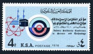 Saudi Arabia 687,MNH.Mi 593. Islamic Solidarity Conference Science & Technology.