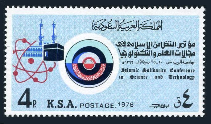 Saudi Arabia 687,MNH.Mi 593. Islamic Solidarity Conference Science & Technology.