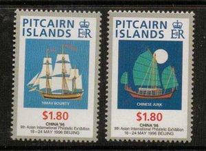 PITCAIRN ISLANDS SG497/8 1996 CHINA 96  MNH