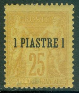 FRENCH OFFICE IN TURKEY : 1885. Yvert #1 Mint OG. Small gum thin. Cat €630.