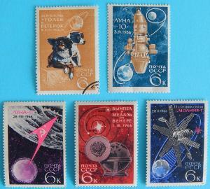 Stamps postage, series, SU, 1966, №1-SR