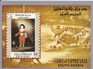 Upper Yaffa M # Block 13, Goya Painting, NH Souvenir Sheet