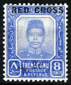 TRENGGANU MALAYA 1917 RED CROSS Overprint VARIETY 2c. DOUBLED SG 22g MINT